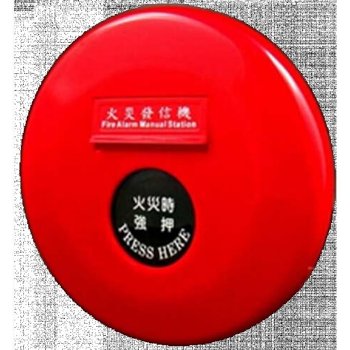 https://cdn.fast.vn/tmp/20200919153458-nut-an-bao-chay-yun-yang-yrr-04-1.png